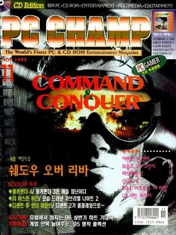 PC Champ Issue 04 (November 1995)