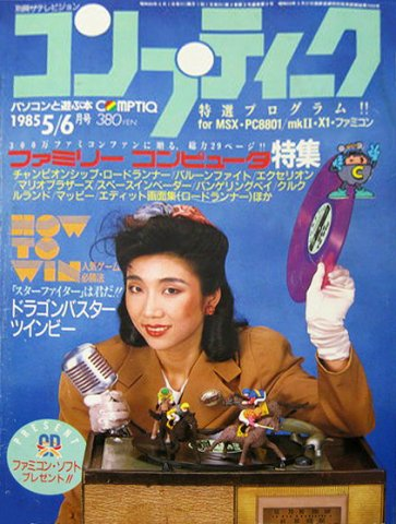 Comptiq Issue 009 (May/June 1985)