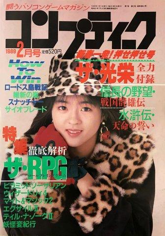 Comptiq Issue 051 (February 1989)