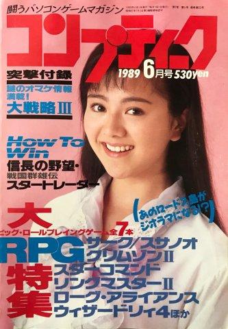 Comptiq Issue 055 (June 1989)