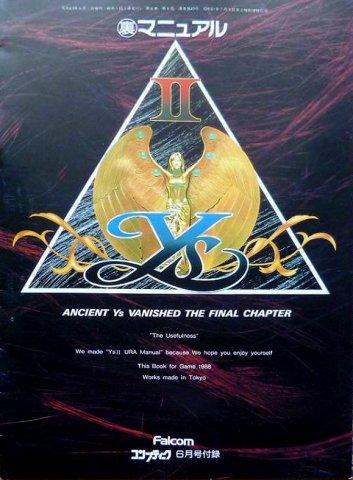 Comptiq (1988.06) Ys II Manual