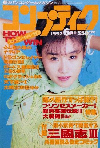 Comptiq Issue 092 (June 1992)