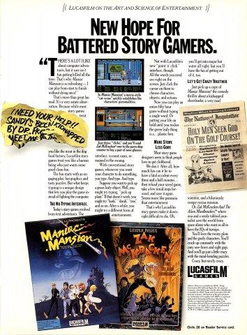 Maniac Mansion, Zak Mckracken and the Alien Mindbenders