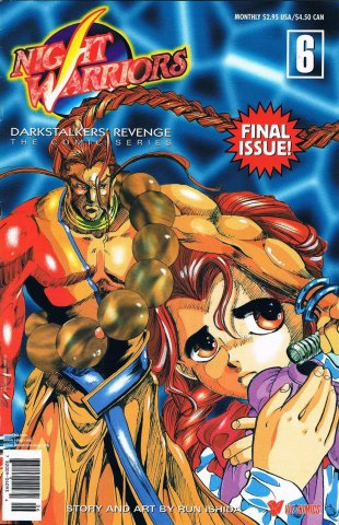 Night Warriors: Darkstalkers' Revenge (Viz)