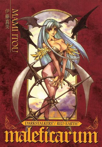 Darkstalkers/Red Earth: Maleficarum