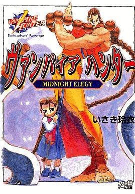 Vampire Hunter: Midnight Elegy