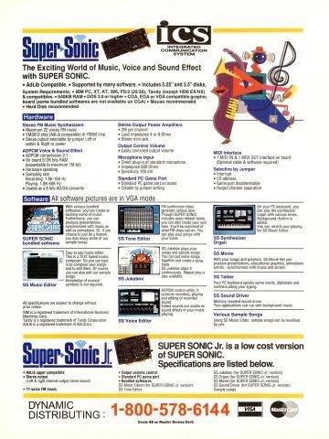 Super Sonic Jr.