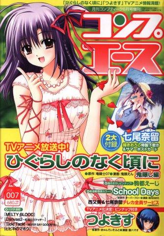 Comptiq Issue 307 (Comp Ace Vol.007) (June 2006)