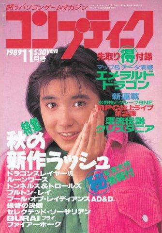 Comptiq Issue 060 (November 1989)