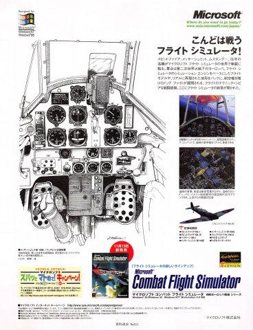 Microsoft Combat Flight Simulator (Japan)