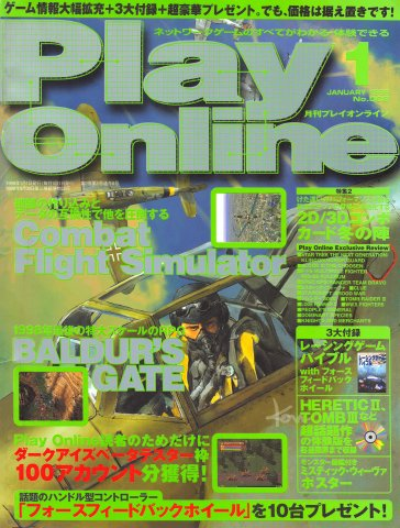 Play Online No.008 (January 1999)