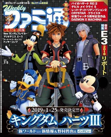 Famitsu 1542 (July 5, 2018)