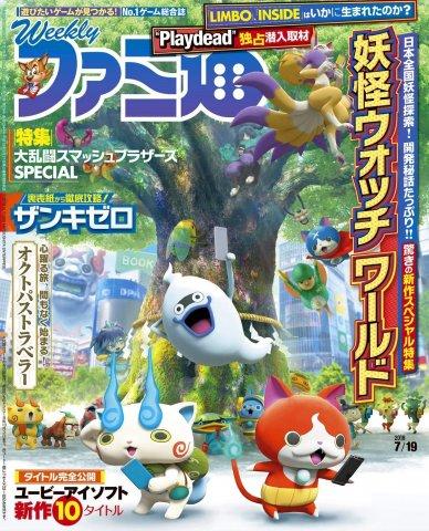 Famitsu 1544 (July 19, 2018)