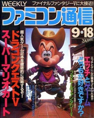 Famitsu 0196 (September 18, 1992)