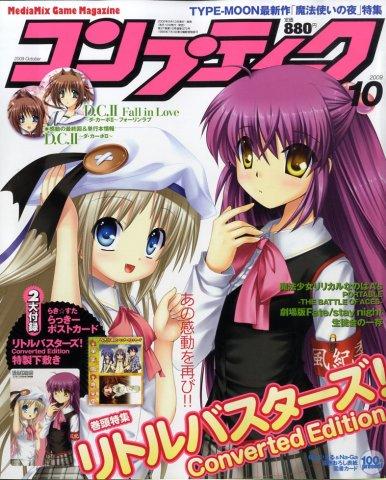 Comptiq Issue 370 (October 2009)