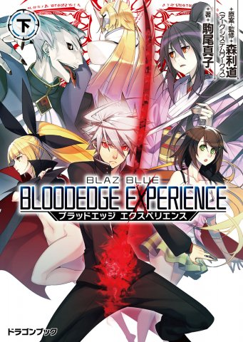 BlazBlue: Bloodedge Experience - Part 2 (November 2014)