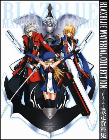 BlazBlue - Material Collection