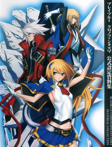 BlazBlue: Chrono Phantasma - Official Material Collection