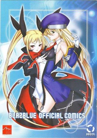 BlazBlue Official Comics Vol.1 (2009)