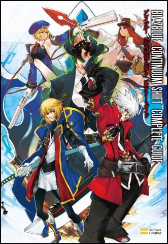BlazBlue: Continuum Shift - Complete Guide