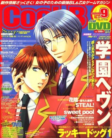 Cool-B Vol.027 (September 2009)