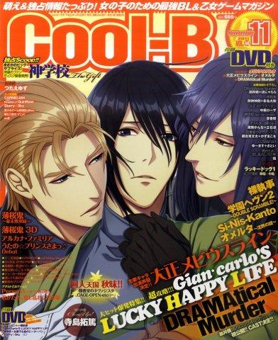 Cool-B Vol.040 (November 2011)