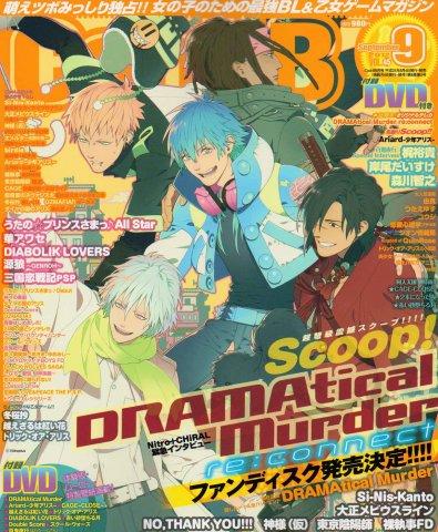 Cool-B Vol.045 (September 2012)