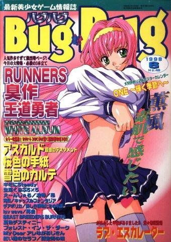 BugBug 046 (June 1998)