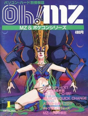 Oh! MZ Issue 08 (January 1983)