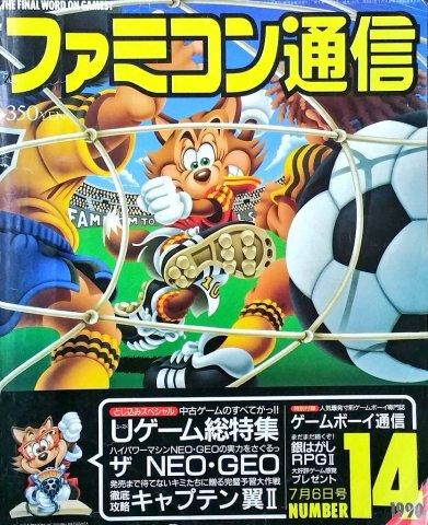 Famitsu 0104 (July 6, 1990)
