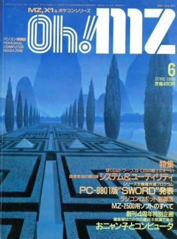 Oh! MZ Issue 49 (June 1986)