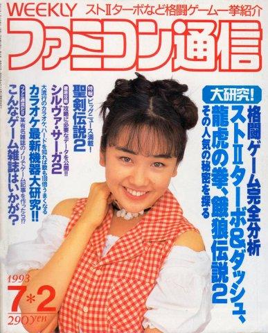 Famitsu 0237 (July 2, 1993)