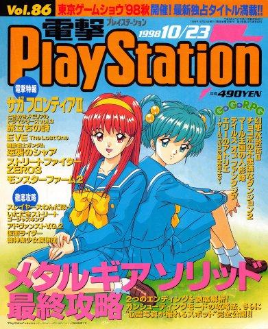 Dengeki PlayStation 086 (October 23, 1998)
