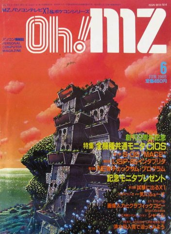 Oh! MZ Issue 37 (June 1985)