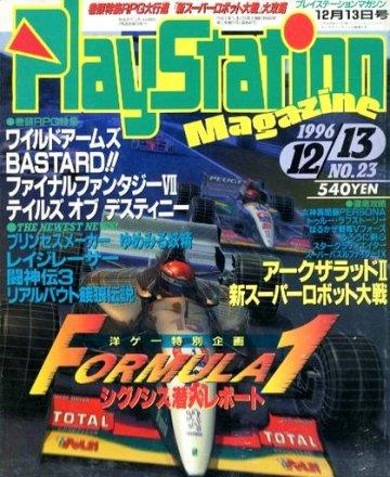 PlayStation Magazine Vol.2 No.23 (December 13, 1996).jpg