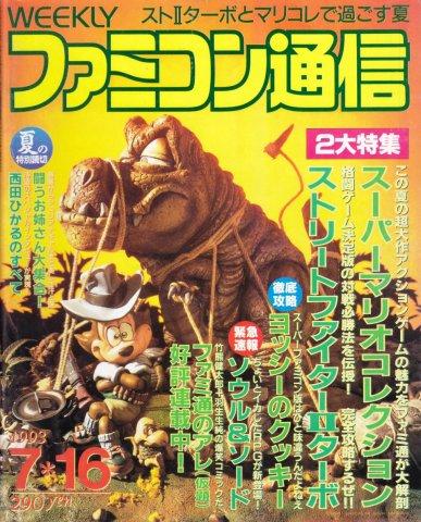 Famitsu 0239 (July 16, 1993)