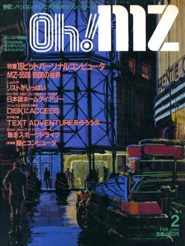 Oh! MZ Issue 33 (February 1985)