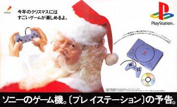 Playstation Christmas 1994
