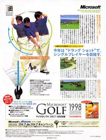 Microsoft Golf 1998 Edition (Japan)