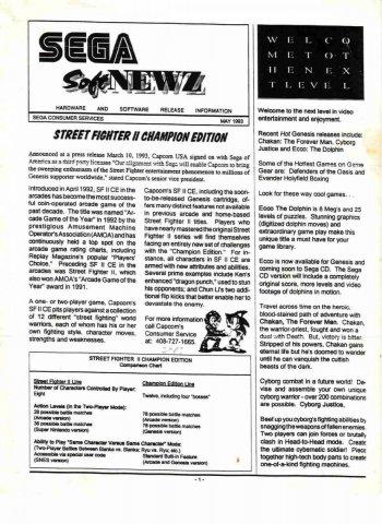 Sega Soft News