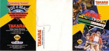 Takara game flyer