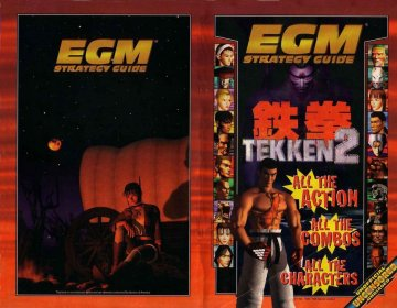 EGM mini Guide Tekken 2