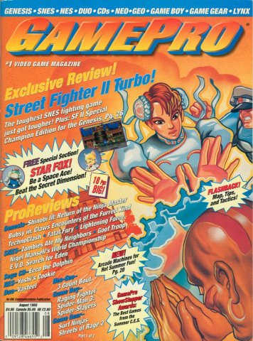 GamePro Issue 049 August 1993