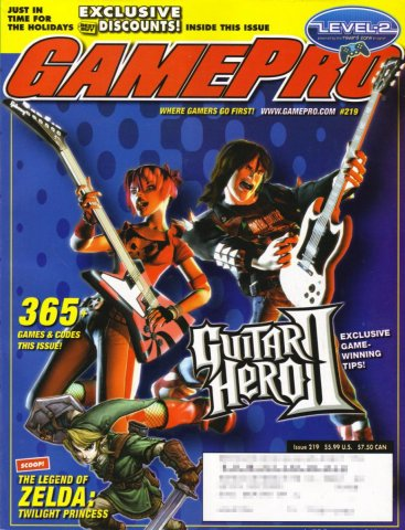 GamePro Issue 219 December 2006 (Subscribers Cover)