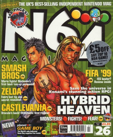 N64 Magazine Issue 26