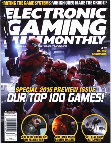 EGM Special Issue #04 Spring 2015 (Alternate Cover)