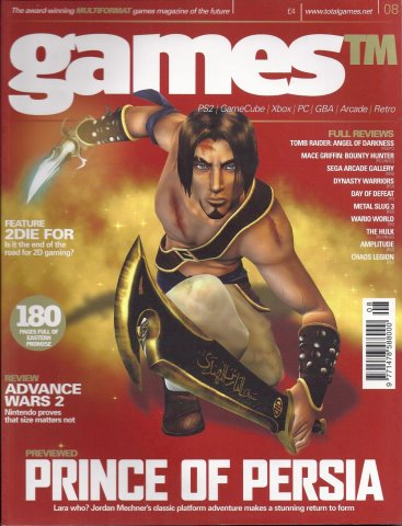 Games TM Issue 008 (July 2003)
