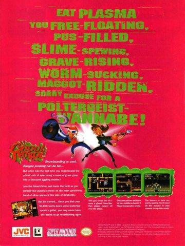 Ghoul Patrol Super Nintendo