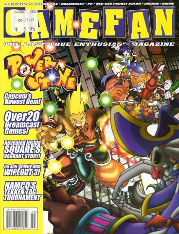 GameFan Issue 73 September 1999 (Volume 7 Issue 9)