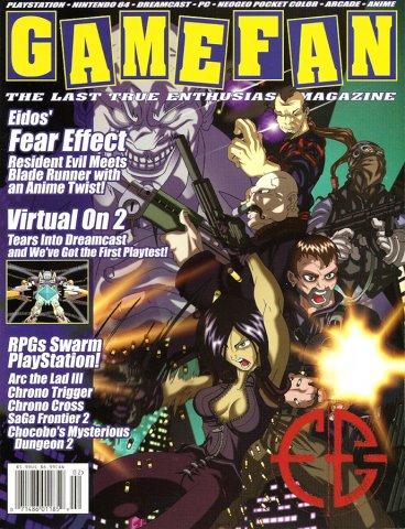 GameFan Issue 78 February 2000 (Volume 8 Issue 2)